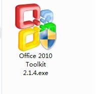 office2010激活工具Toolkit图文激活教程