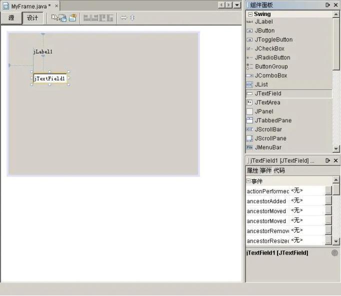 计算机二级Java开发环境netbeans下载及安装操作说明 第18张图