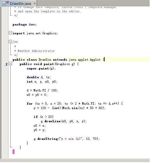 计算机二级Java开发环境netbeans下载及安装操作说明 第28张图