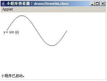 计算机二级Java开发环境netbeans下载及安装操作说明 第29张图