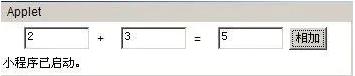 计算机二级Java开发环境netbeans下载及安装操作说明 第5张图