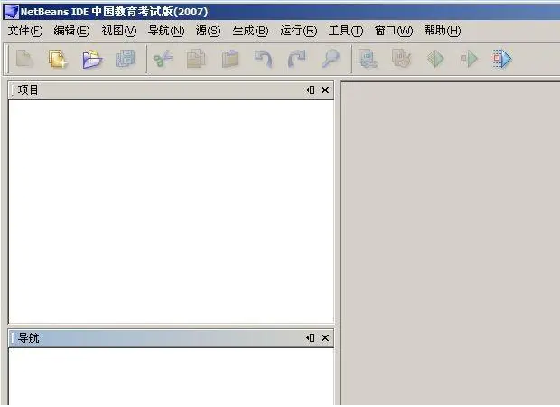 计算机二级Java开发环境netbeans下载及安装操作说明