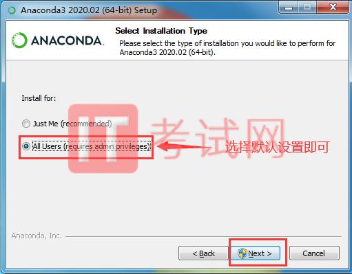 Anaconda下载和安装步骤及使用教程4