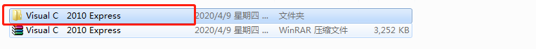 Visual C++ 2010下载安装使用教程1