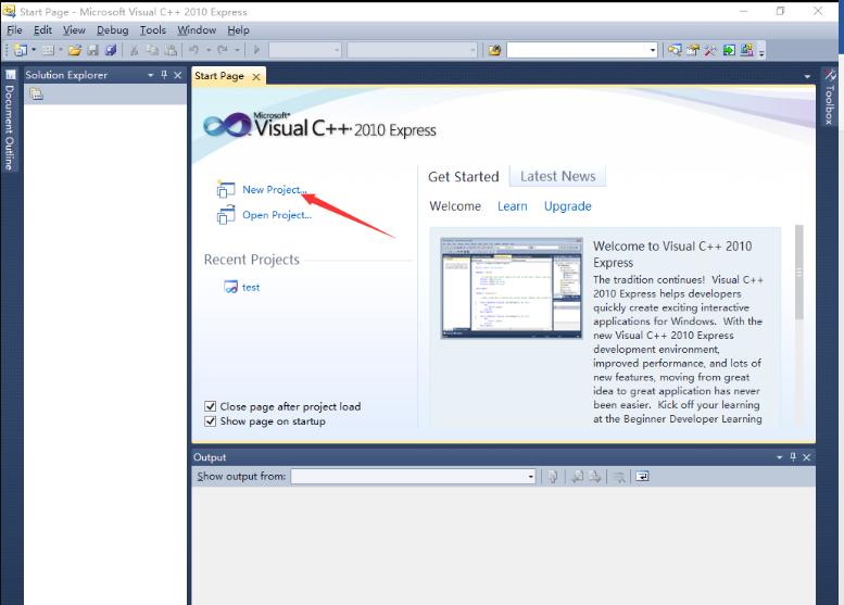 Visual C++ 2010下载安装使用教程10