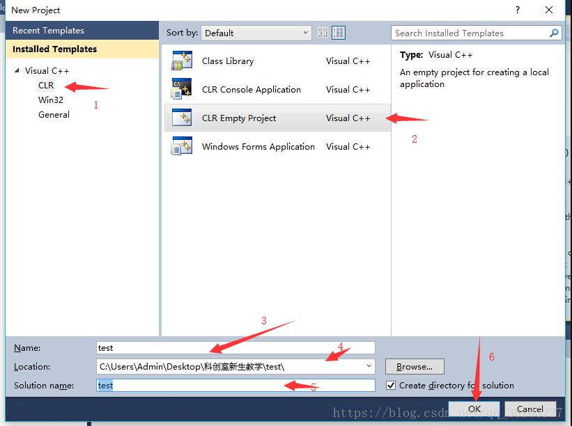 Visual C++ 2010下载安装使用教程11