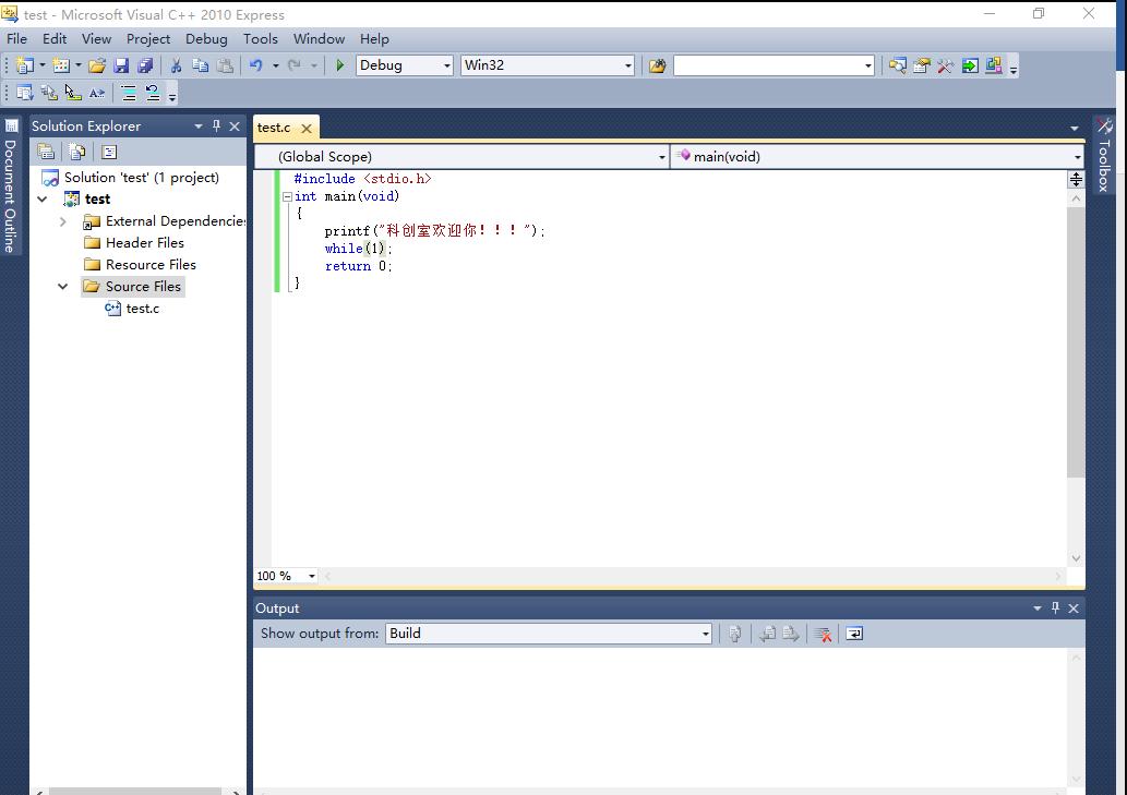 Visual C++ 2010下载安装使用教程19