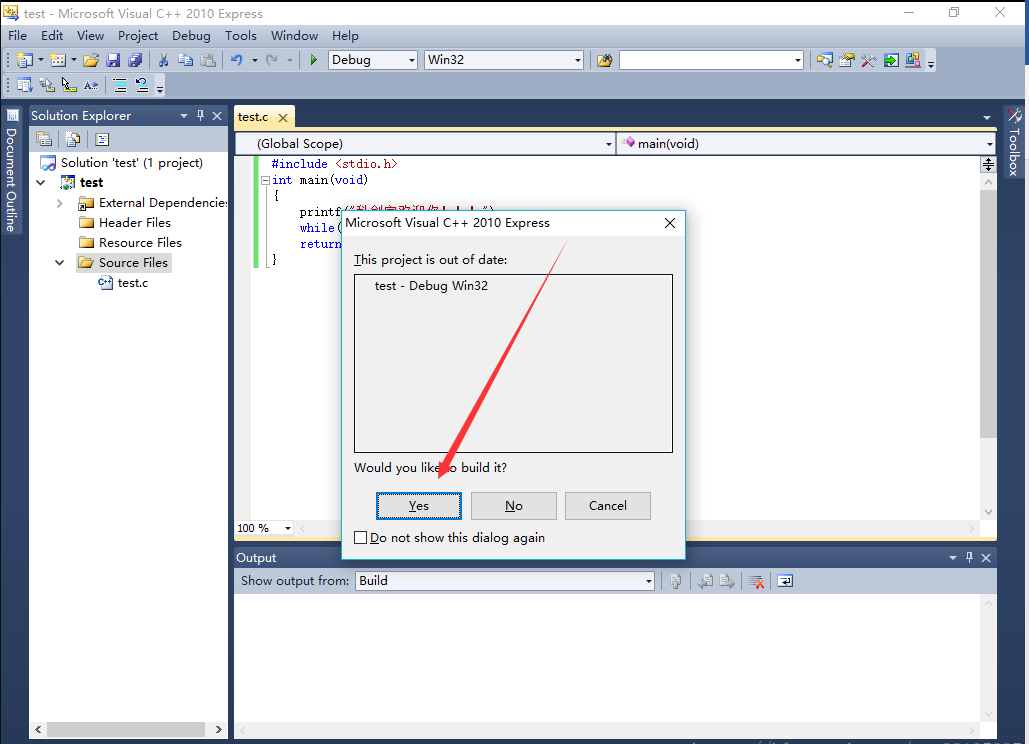 Visual C++ 2010下载安装使用教程20