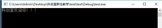 Visual C++ 2010下载安装使用教程21
