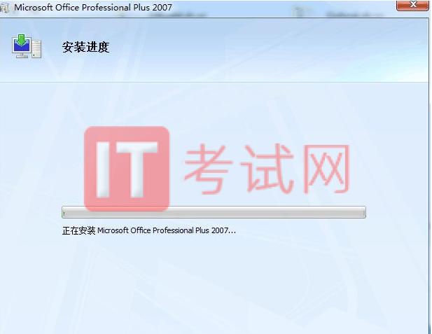office2007密钥免激活破解版下载(附兼容包+安装教程)8