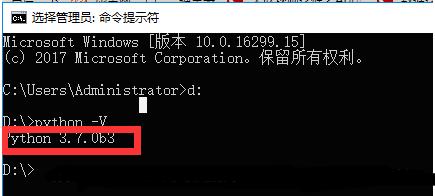 windows系统下如何下载安装python3及环境变量设置5