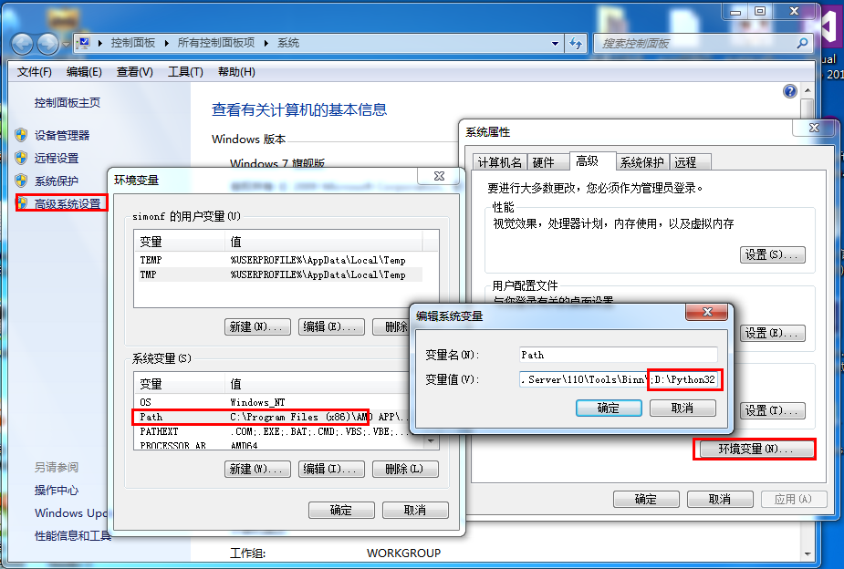 windows系统下如何下载安装python3及环境变量设置6