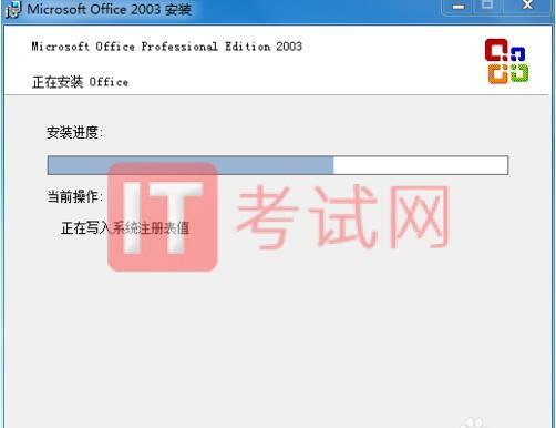 office2003破解版安装包免费下载9