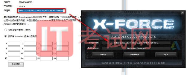 AutoCAD2020下载及安装教程(附注册机序列号和密钥)18