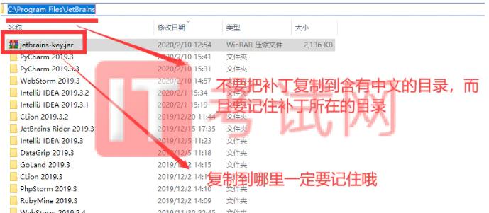 pycharm2019.3.3永久注册激活码及详细安装教程(亲测有效)7