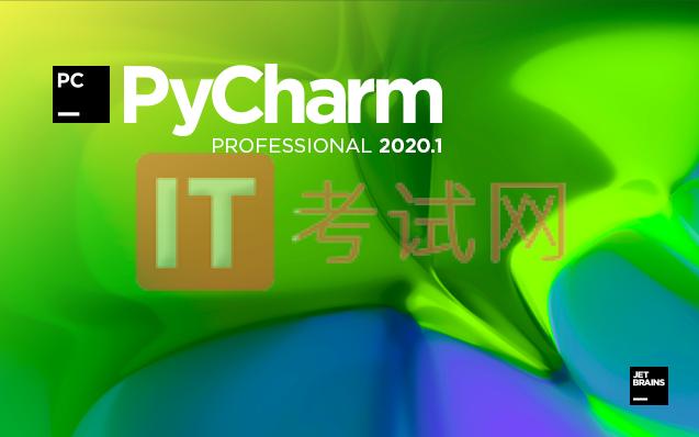 PyCharm2020.1永久注册激活码及详细安装教程(亲测有效)07