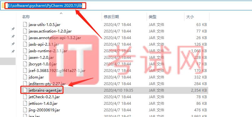 PyCharm2020.1永久注册激活码及详细安装教程(亲测有效)13