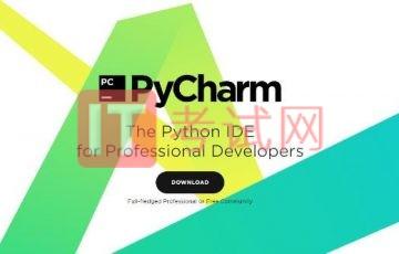 pycharm2017永久激活破解专业版下载安装教程14