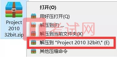 项目管理软件Project2010下载及使用安装教程1