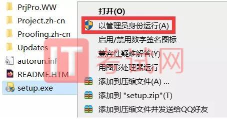 项目管理软件Project2010下载及使用安装教程3