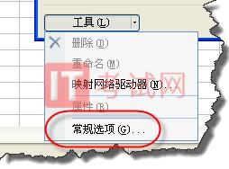 项目管理软件project2007下载及使用安装教程19