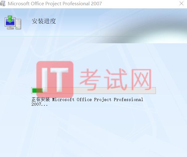 项目管理软件project2007下载及使用安装教程9
