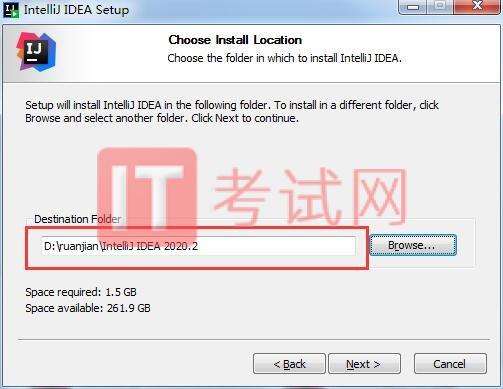 IDEA2020.2下载及破解版安装教程,内附永久IDEA激活码2