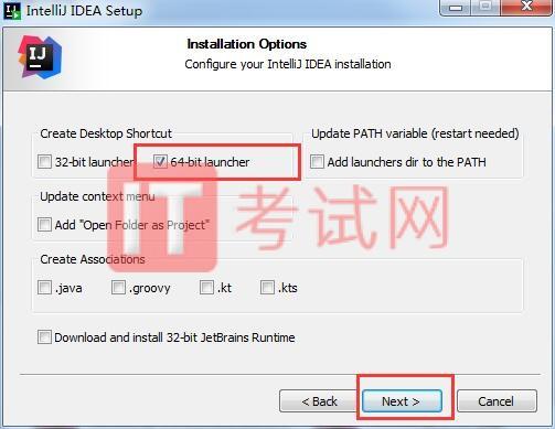 IDEA2020.2下载及破解版安装教程,内附永久IDEA激活码3