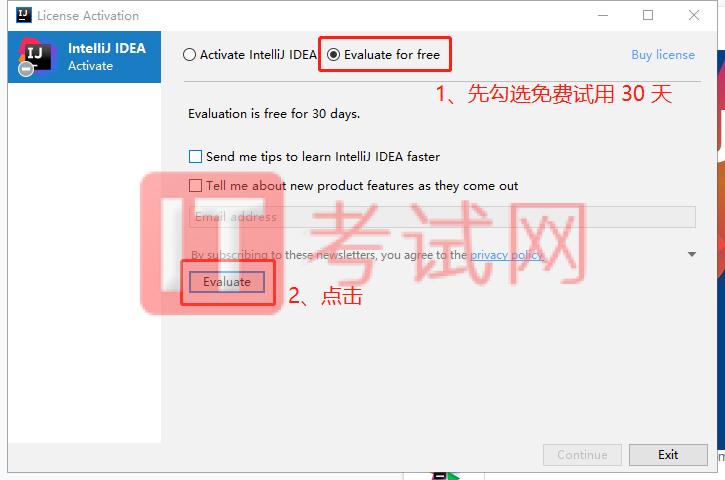 IDEA2020.2下载及破解版安装教程,内附永久IDEA激活码7