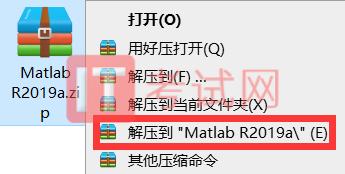 Matlab2019a免费下载及破解视频安装教程1
