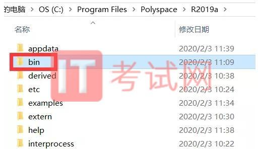 Matlab2019a免费下载及破解视频安装教程19