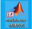 Matlab2019a免费下载及破解视频安装教程21