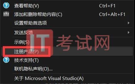visual studio 2015下载及安装使用教程10
