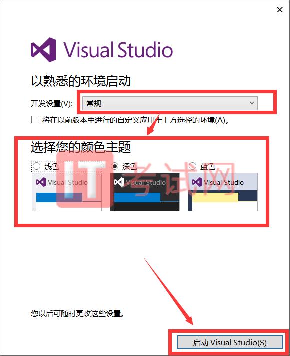 visual studio 2015下载及安装使用教程8