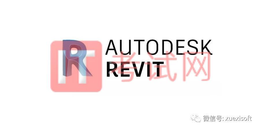 Revit2020免费下载及安装教程0