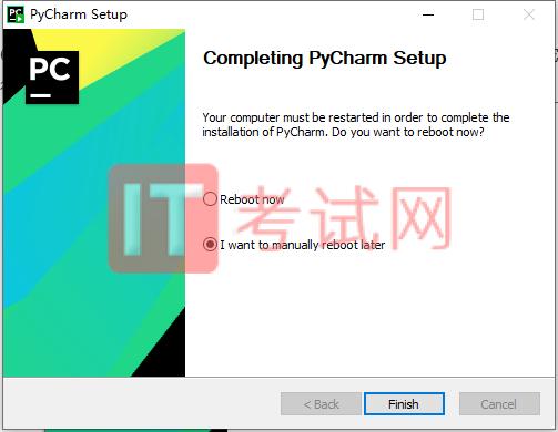 PyCharm2020.3永久注册激活码及详细安装教程(亲测有效激活至2089年)5