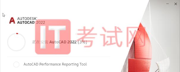 AutoCAD2022免费中文版下载及视频安装教程(附CAD2022注册机)9