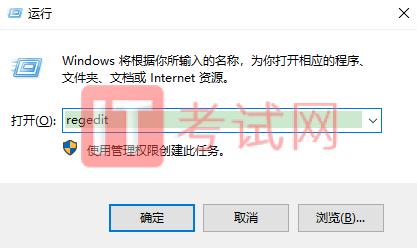 Origin2021破解版下载及安装教程(内附Origin2021序列号和产品秘钥)20