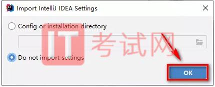 IDEA2021下载及破解版安装教程,内附IDEA永久激活码(激活至2089年)13