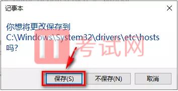 Lumion11下载安装教程及电脑配置要求(内附安装问题详解)12