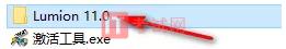 Lumion11下载安装教程及电脑配置要求(内附安装问题详解)20