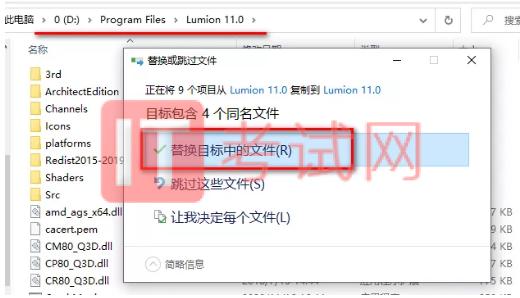 Lumion11下载安装教程及电脑配置要求(内附安装问题详解)22