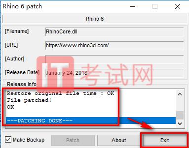 Rhino6.5犀牛软件安装破解教程及电脑配置要求(内附Rhino授权码)11