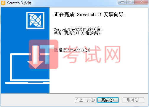 scratch3.0中文版安装2
