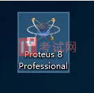 Proteus8.9下载及安装使用教程(内附Proteus汉化教程)12