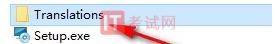 Proteus8.9下载及安装使用教程(内附Proteus汉化教程)9