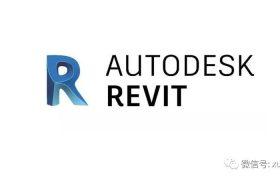 Revit2021下载及安装教程及电脑配置(内附Revit序列号和产品密钥)