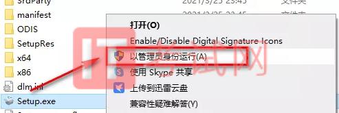 maya2022破解版安装教程及电脑配置要求(内附maya2022序列号)3
