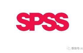 spss26软件下载及破解安装使用教程(内附spss安装许可证)
