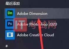 Dimension2021安装包及安装教程(中文直装激活版)9